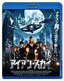 アイアン・スカイ Blu-ray