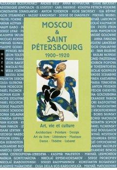 Livres Couvertures de Moscou & Saint-Pétersbourg 1900-1920