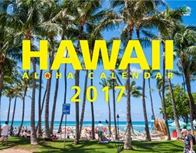 HAWAII ALOHA カレンダー2017 ([カレンダー])