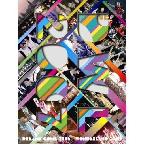 史上最強の移動遊園地 DREAMS COME TRUE WONDERLAND 2007(初回限定盤) [DVD]をAmazonでチェック!