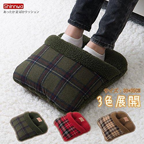 Shinnwa(シンワ) 3色展開 暖か足温器 フットインクッション ハンドインクッション チェック柄 足入れクッション 30*35cm 足ポかクッション グリーン