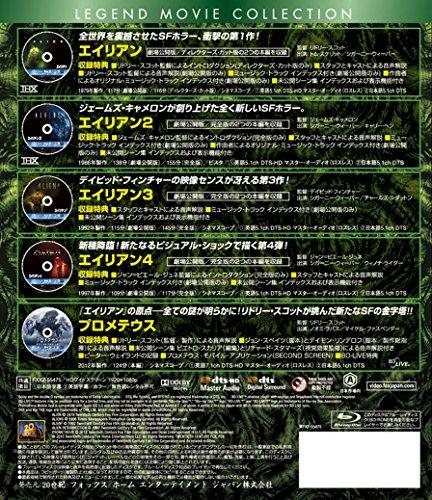 エイリアン ブルーレイコレクション(5枚組) [Blu-ray]