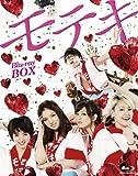 モテキ<Blu-ray BOX(5枚組)> / 森山未來, 野波麻帆, 満島ひかり, 松本莉緒, 菊地凛子 (出演); 大根仁 (監督)