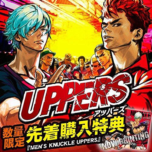 UPPERS(アッパーズ) 【先着購入特典】 「MEN'S KNUCKLE」責任編集『MEN'S KNUCKLE UPPERS』付
