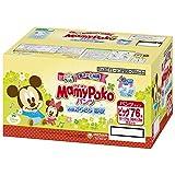 【ケース販売】マミーポコパンツ ビックサイズ38枚×2パック(76枚)