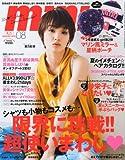 mini (ミニ) 2012年 08月号 [雑誌] [雑誌] / 宝島社 (刊)