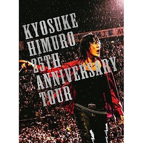 氷室京介 KYOSUKE HIMURO 横浜スタジアムFINAL DESTINATION DAY-02 FC限定 Blu-ray + 2CD   デジパック仕様  ブックレット付をAmazonでチェック!