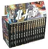 北斗の拳全15巻セット (集英社文庫―コミック版) (集英社文庫(コミック版))