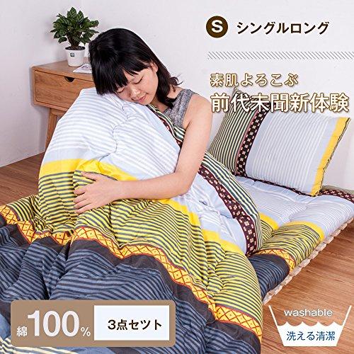 (OSLEEP)洗える寝具布団4点セット 抗菌防臭 収納ケース付洗える掛け布団 敷布団 枕 (シングル, イエロー混色)