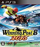 Winning Post 8 2015 (初回封入特典(新秘書「守永真彩」ダウンロードシリアル) 同梱)