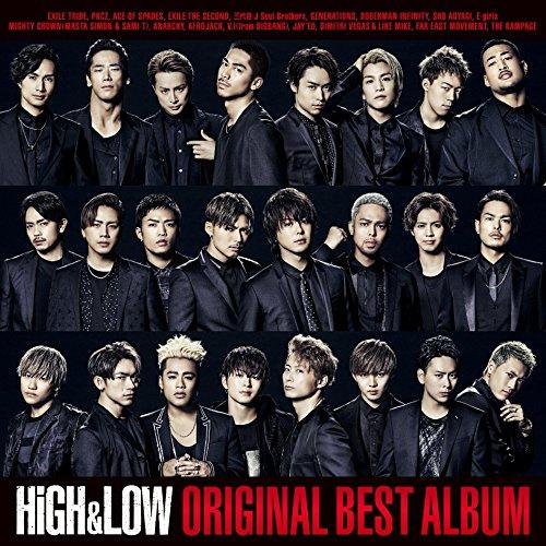 【早期購入特典あり】HiGH & LOW ORIGINAL BEST ALBUM(CD2枚組+DVD+スマプラ)(EXILE TRIBEスペシャルワイドポスター付)