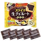 ブルボン スライス 生チョコレート 12袋入
