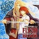 ルボー・サウンドコレクション ドラマCD FLESH&BLOOD1