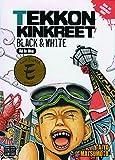 Tekkon Kinkreet / Black & White