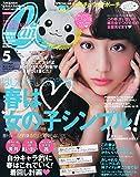 CanCam(キャンキャン) 2015年 05 月号 [雑誌]