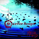 Murder Scope(通常盤)