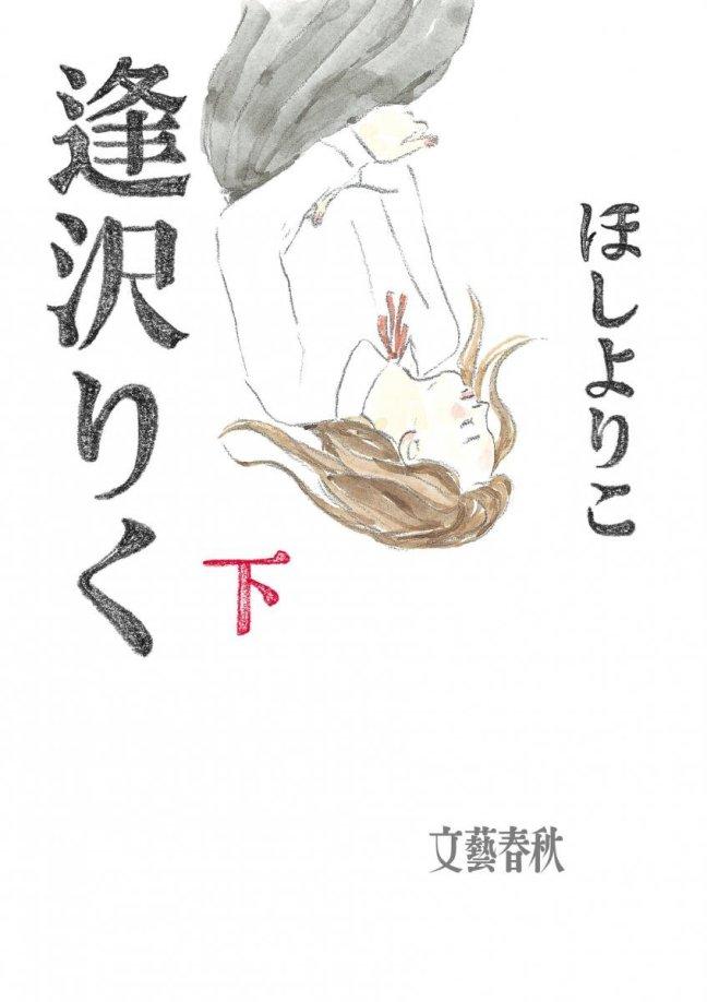 премии имени Осаму Тедзука