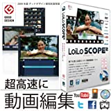 LoiLoScope 2