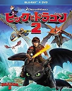ヒックとドラゴン2 2枚組ブルーレイ&DVD(初回生産限定) [Blu-ray]