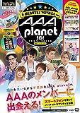 AAA planet