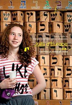 Livres Couvertures de Juifs d'Europe: Identités plurielles et mixité