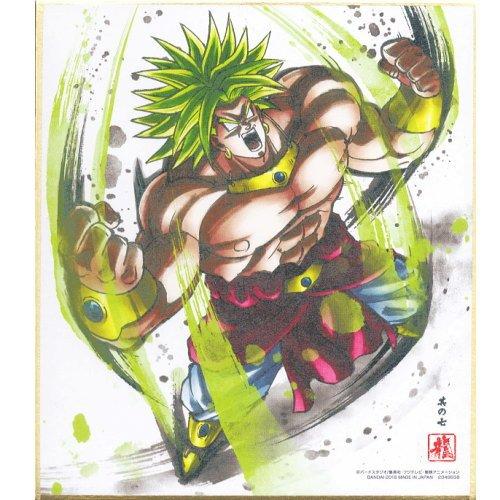 ドラゴンボール 色紙ART2 [7.伝説の超サイヤ人 ブロリー](単品)
