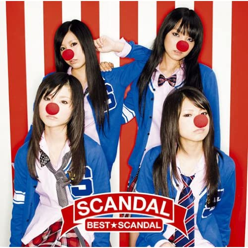 BEST★SCANDAL(初回生産限定盤)(DVD付)をAmazonでチェック!