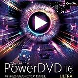 PowerDVD 16 Ultra  [ダウンロード]