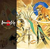 Romancing SaGa2 Original Soundtrack-REMASTER-