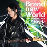 Brand-new World/ピアチェーレ
