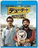 デュー・デート ~出産まであと5日!史上最悪のアメリカ横断~ Blu-ray & DVDセット(初回限定生産)