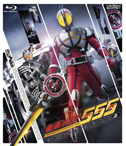 仮面ライダー555(ファイズ) Blu-ray BOX3