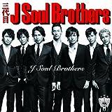 【特典なし】J Soul Brothers(DVD付)