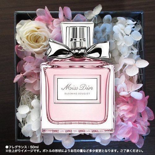 男性が思わず振り返る!「魅力的な女性」になるプレゼント!!Dior ディオール ミス ディオール ブルーミング ブーケmeetsラグジュアリーフレグランスギフト~Luxury Fragrance Gift~ (ロイヤルパープル(Royal Purple))