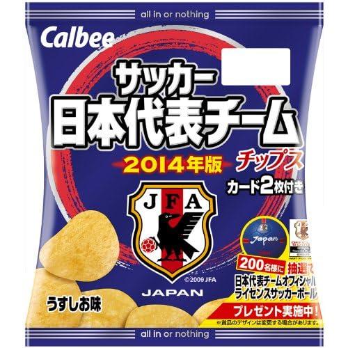 カルビー 日本代表チームチップス2014 22g×24袋