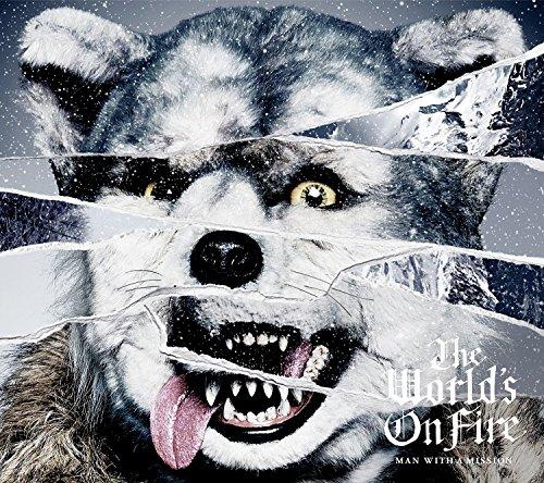 【早期購入特典あり】The World\\\'s On Fire(初回生産限定盤)(フォトブック付)(ダブルステッカー付)