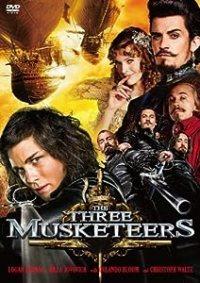 三銃士/王妃の首飾りとダ・ヴィンチの飛行船 -THE THREE MUSKETEERS-