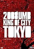UMB・2008・トーキョー・ラウンド [DVD]