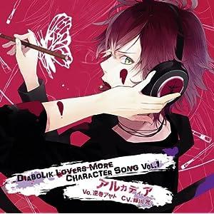 DIABOLIK LOVERS MORE CHARACTER SONG Vol.1 逆巻アヤト CV.緑川 光