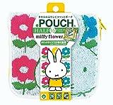 アイアップ タオル地のポーチ miffy flower どっとポーチ ハーフ ミッフィーフラワー