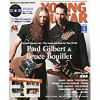 YOUNG GUITAR (ヤング・ギター) 2014年 01月号