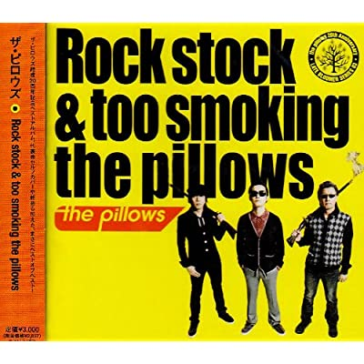 Rock stock&too smoking the pillows をAmazonでチェック!