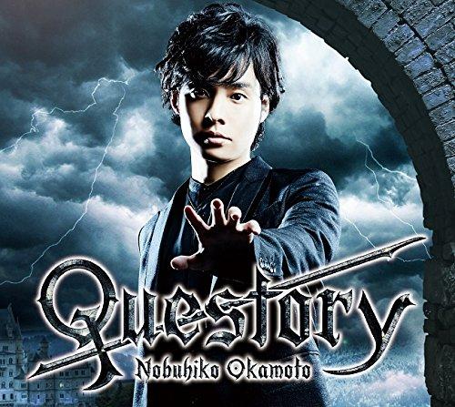 Questory(豪華盤)(DVD付)