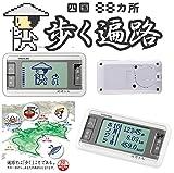 ゲームポケット万歩(歩く遍路) GK-600 (商品内訳:単品1個)
