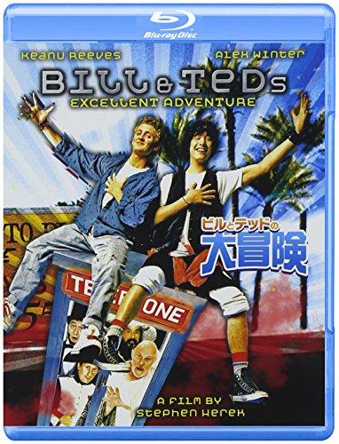 ビルとテッドの大冒険 [Blu-ray]