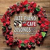 カフェで流れるジャズピアノ BEST 20 ピアノで彩る至福のクリスマスソング