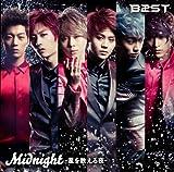 Midnight-星を数える夜-