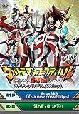 ウルトラマン THE LIVE ウルトラマンフェスティバル2015 スペシャルプライスセット [DVD]