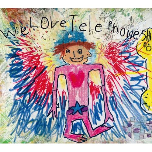 We Love Telephones!!!をAmazonでチェック!