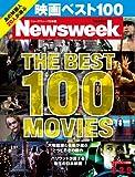 Newsweek (ニューズウィーク日本版) 2012年 5/9号 [雑誌]